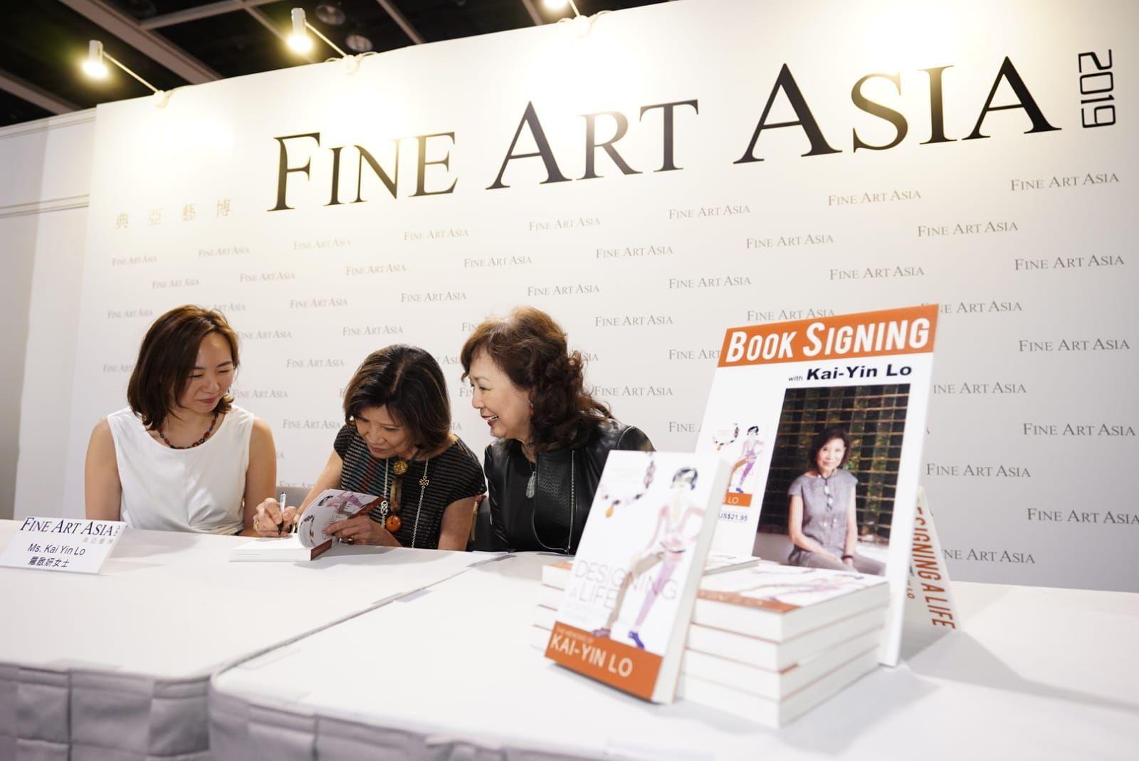 珠宝设计师罗启妍传《罗启姸回忆录: 设计人生 - 跨文化之旅》发布