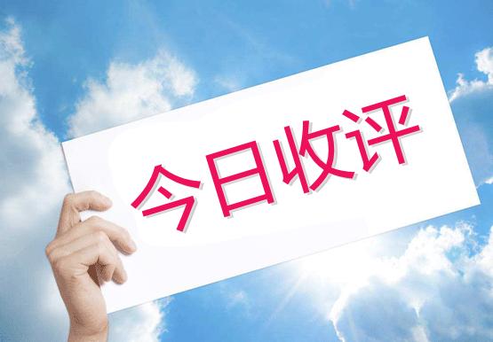 收评:大盘全线收涨沪指涨0.39% 芯片等科技股表现活跃