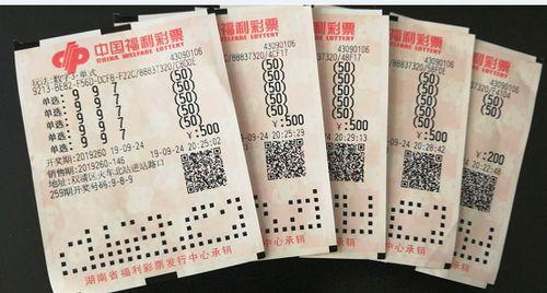 邵阳彩民因一句玩笑话喜获3D百万元大奖