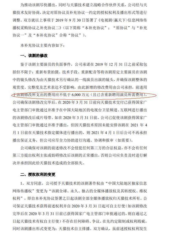 唐德起诉高云翔索赔6千万 为何唐德要起诉高云翔?