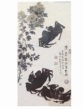 张伯驹、潘素、宋振庭合作书画作品《黄菊花开蟹正肥》