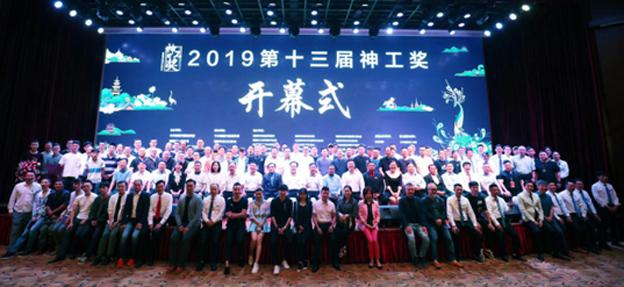 中国翡翠文化产业发展论坛在云南瑞丽隆重举行