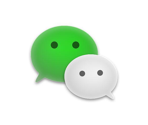 微信回应朋友圈改定位:技术部已介入调查