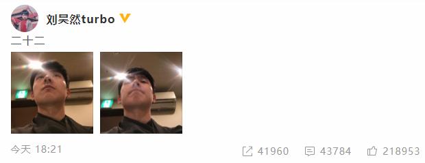 刘昊然晒迷之自拍 熟悉的自拍角度
