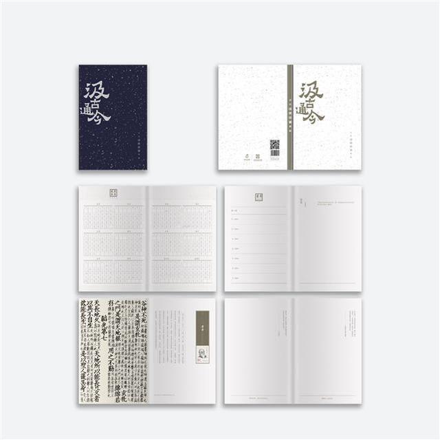 """""""中国古代思想家邮票主题产品发行""""活动在国图举行"""
