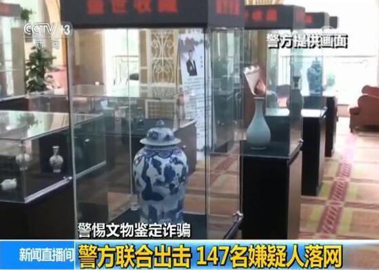 文玩鉴定猫腻多 上海警方捣毁一个骗取文玩鉴定费的诈骗团伙