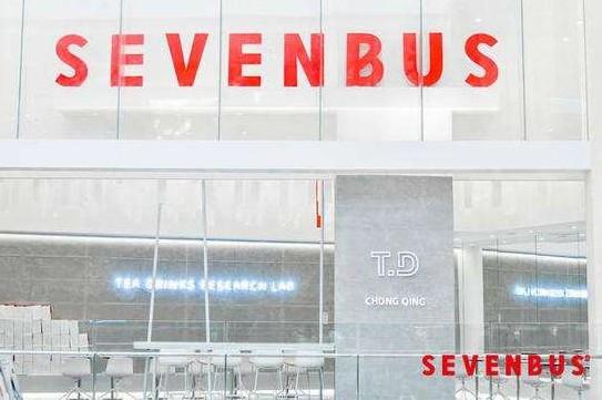 开业一月营业额120多万 今明两年SEVENBUS计划开设200家门店