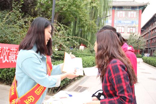 北京全大来开展了金币知识进社区宣传活动
