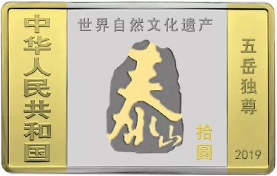 为什么说泰山币的潜力很有可能超过建国币呢?