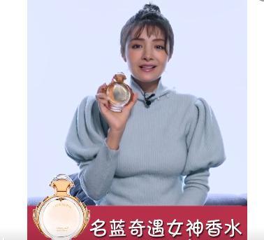 麦迪娜力荐的爆款香水 让你轻松拥有女人味!