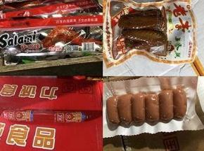 喷鼠药食品被拿走 警方已找到拿走食品的男子