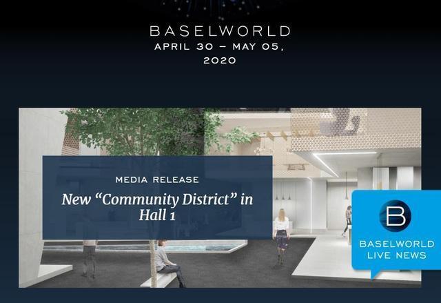 巴塞尔国际钟表珠宝展宣布 将在2020届展会上推出全新的Community District 展区。