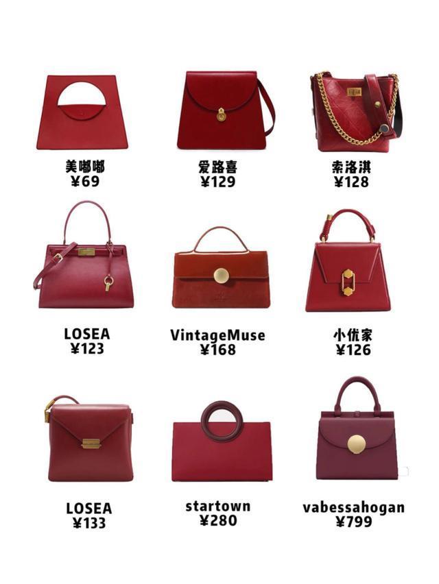 秋冬搭配的高颜值包包 你喜欢的颜色这都有!