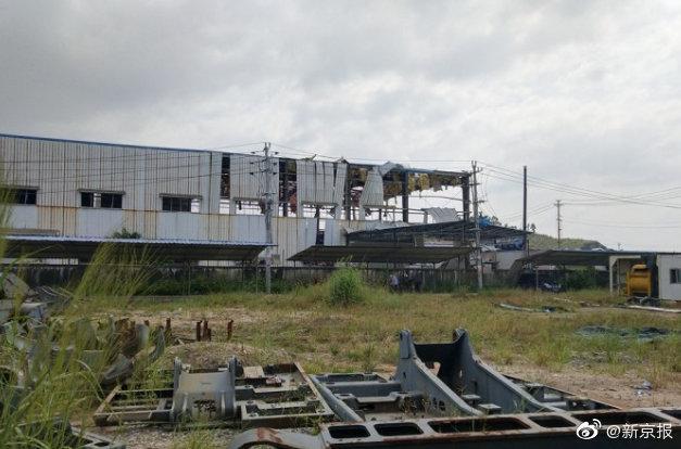 广西化工厂爆炸致4死 已启动事故责任调查工作