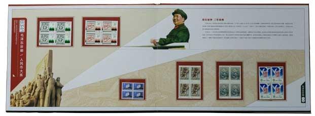 邮票上水印的知识