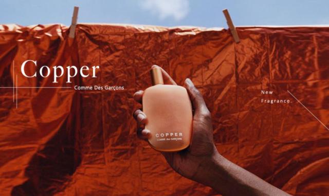 你想要的味道 都在Comme Des Garons全新中性香水Copper里