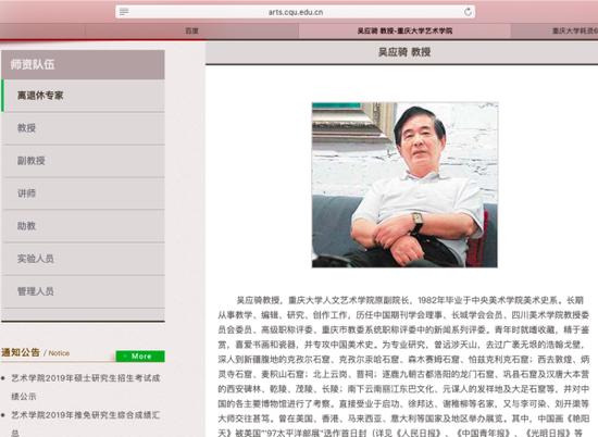 """重庆大学博物馆展出""""假文物"""" 究竟怎么回事?"""