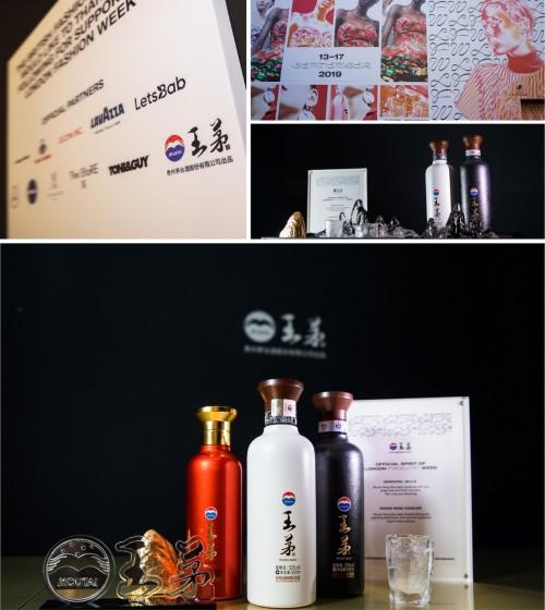 王茅亮相伦敦时装周 是中国白酒品牌营销跨界的一次全新体验