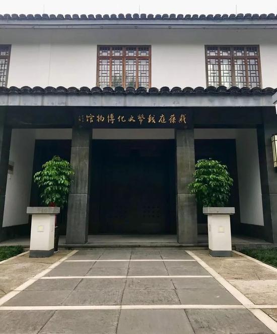 绍兴市戴葆庭钱币文化博物馆即将开馆