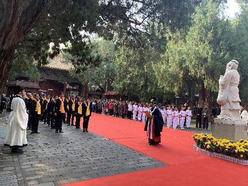 第七届北京孔庙国子监国学文化节圆满落幕