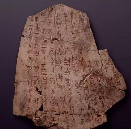 甲骨文充满趣味的字形背后 藏着怎样的文化秘密?