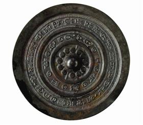 汉代双圈铭文铜镜鉴赏