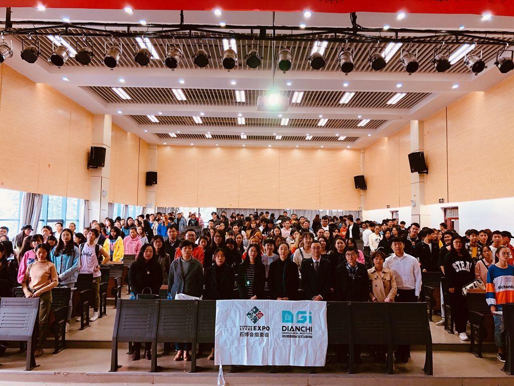 DGI滇池国际宝石中心(第二届)高校珠宝文化巡讲结束