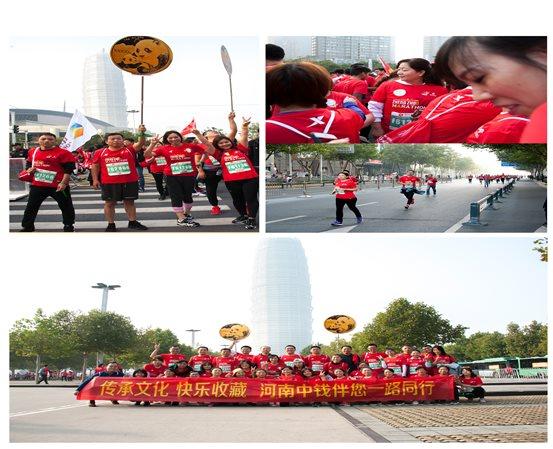 河南中钱助力2019国际马拉松 推广中国金币品牌
