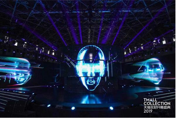天猫双11开幕盛典 感受科技感带来的澎湃