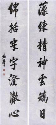 徐志摩代表作之一行楷立轴鉴赏