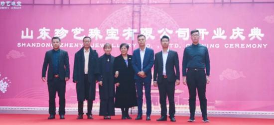 珍艺珠宝开业典礼在淄博盛装开启