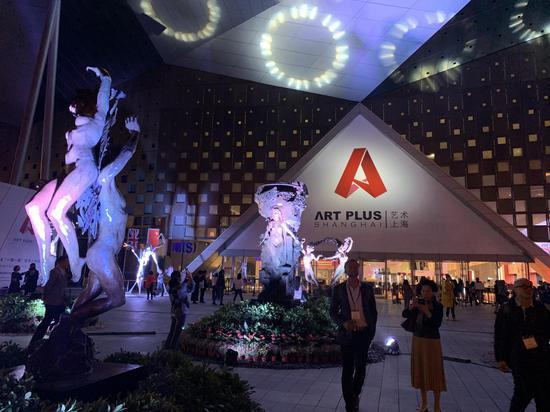"""2019""""一带一路""""艺术上海国际博览会隆重开幕"""