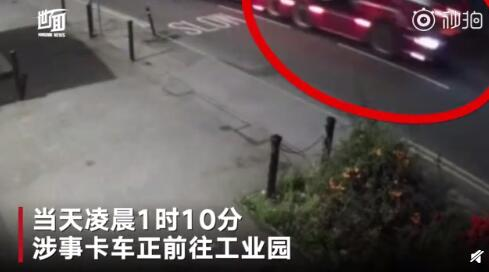 英国货车39名死者遇难地降半旗 已确认均为中国公民