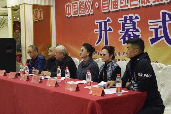 中国遵义·首届全国红色收藏文化交流会隆重举行