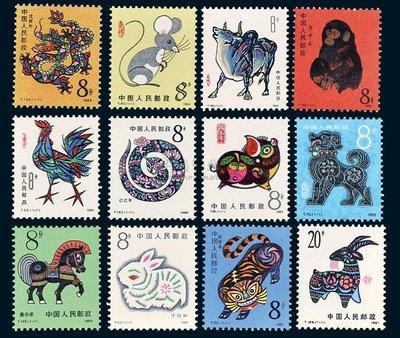 邮票上的污渍该如何去除?