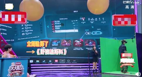 王一博被赞高端玩家 反应灵敏节奏感十足