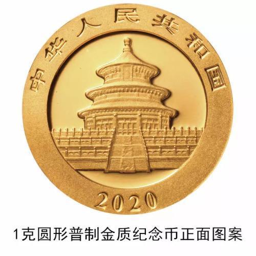 面值1万硬币将发行 10月30日将发行