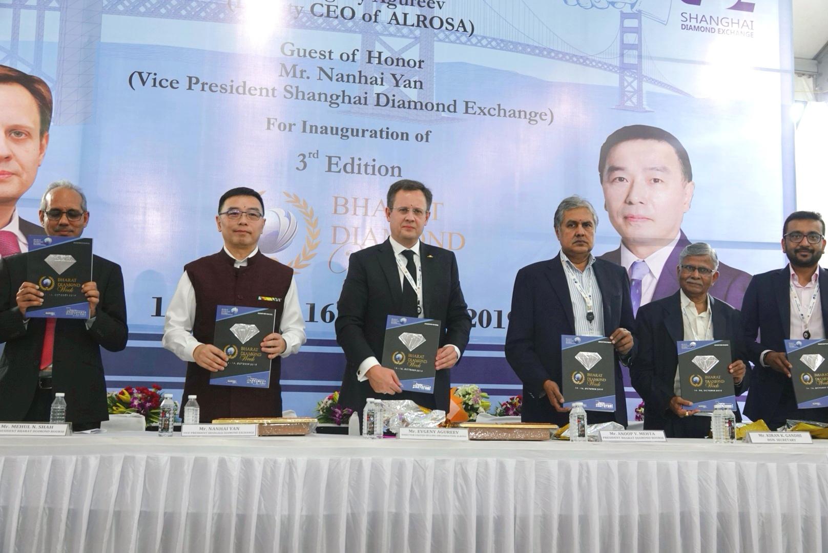 上海钻石交易所受邀参加第三届印度钻石周