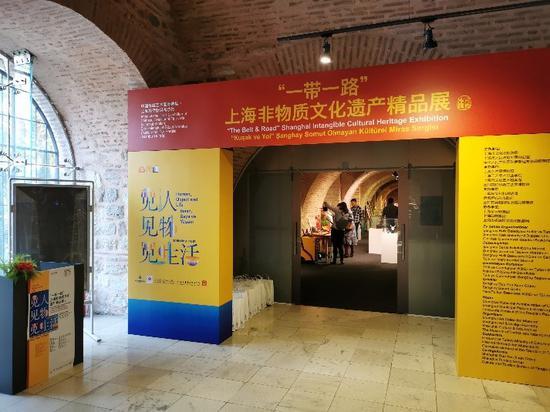 """""""一带一路""""上海非物质文化遗产精品展隆重开幕"""