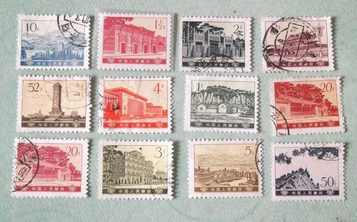 哪些邮票品种不宜投资?