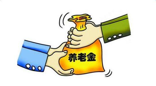 """渭南市合阳县社保中心首次成功启用""""社银平台"""" 养老金发放更安全"""