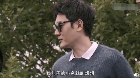 冯绍峰曾怀疑赵丽颖不是真的喜欢他