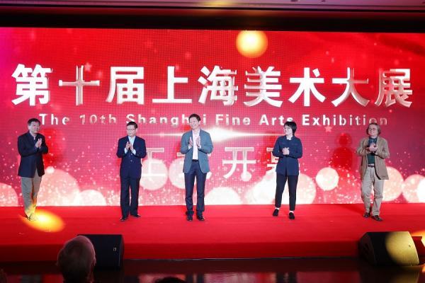 """第十届上海美术大展暨""""白玉兰美术奖""""第十届上海美术大展暨""""白玉兰美术奖""""颁奖活动举行"""