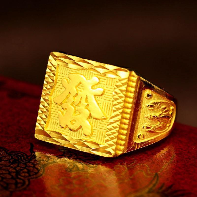 現貨黃金多頭大事不妙!金價將失守關鍵支撐?
