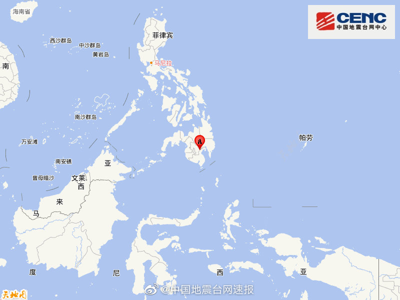载有至少60人的菲律宾渡轮倾覆 当局为此展开营救活动
