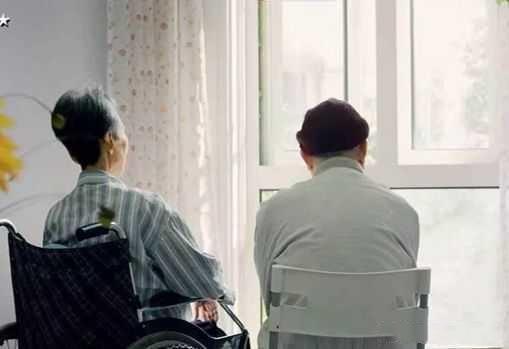 首家临终关怀医院 老人:只想走好人生的最后一程