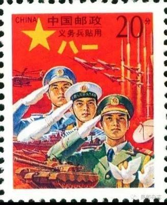 什么是军用邮票