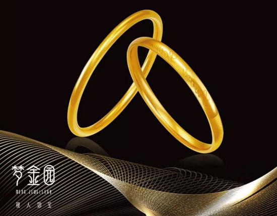 梦金园掀起国内珠宝消费市场6G黄金时代