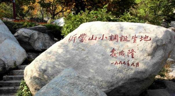 沂蒙革命老区深挖红色文化资源 发扬红色革命精神