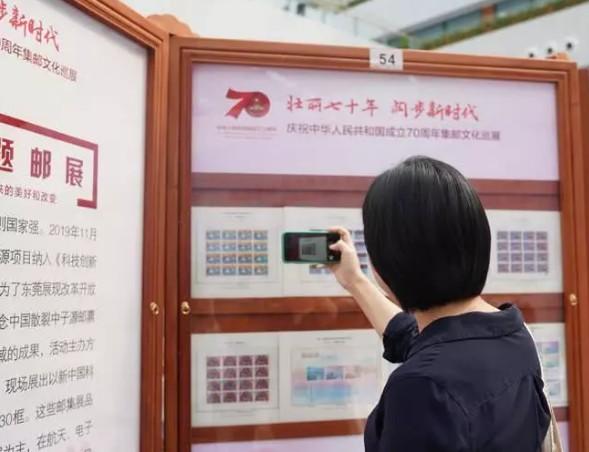 《科技创新(二)》(中国散裂中子源)邮票首发活动开启